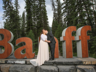 The new Banff sign.